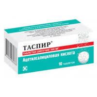 Аспирин - 37 отзывов, инструкция по применению