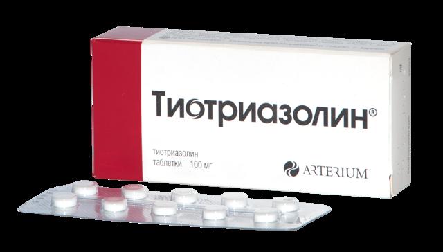 Тиотриазолин: инструкция по применению, отзывы, аналоги