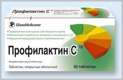 Аскорутин - инструкция по применению, описание, отзывы пациентов и врачей, аналоги