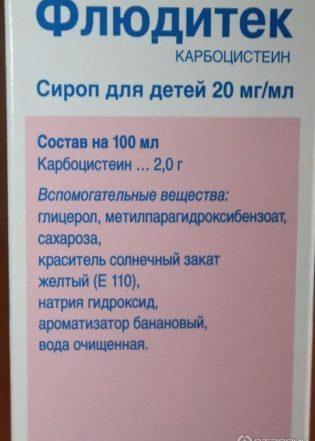Флюдитек для детей: инструкция по применению сиропа, детские аналоги и отзывы