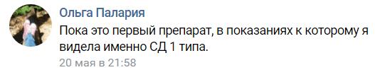 ИНСТРУКЦИЯ по медицинскому применению препарата ДИБИКОР® - Дибикор