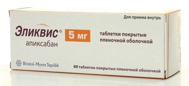 Эликвис цена от 837 руб, Эликвис купить в Москве, инструкция по применению, аналоги, отзывы