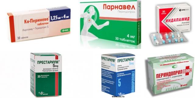 Нолипрел – инструкция по применению таблеток, аналоги, отзывы, цена