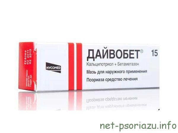 Дайвобет - 4 отзыва, цена от 399 руб., инструкция по применению