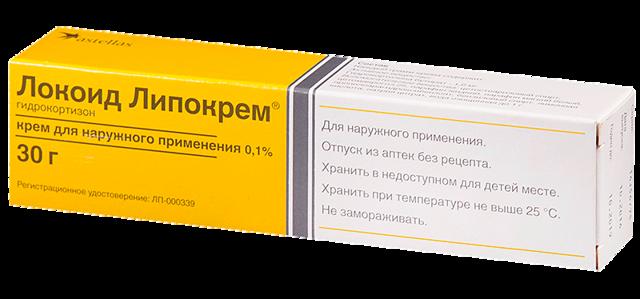 Локоид - 13 отзывов, инструкция по применению