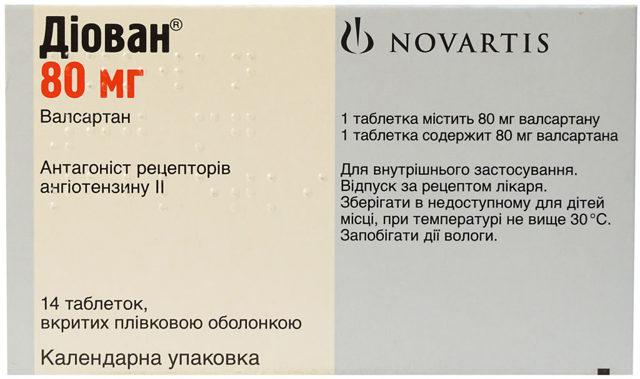 Диован цена, Диован купить, инструкция по применению, аналоги Валсартан в Лаборатории Красоты и Здоровья