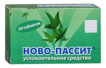 Ново-Пассит - 69 отзывов, цена от 113 руб., инструкция по применению
