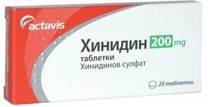 Антикоагулянты при аритмии препараты -