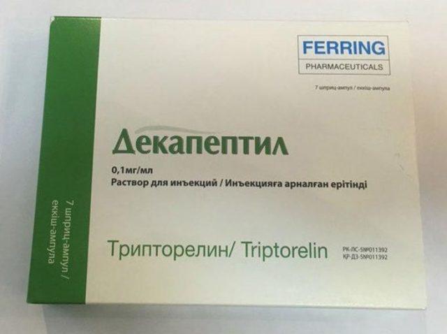 Для чего назначают и как колоть Декапептил - инструкция по назначению гормонального препарата