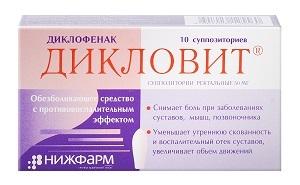 Дикловит – инструкция по применению, состав. Форма выпуска и цена Дикловит