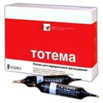 Тотема 10мл n20 амп р-р - цена 475 руб., купить в интернет аптеке в Томске Тотема 10мл n20 амп р-р, инструкция по применению, отзывы