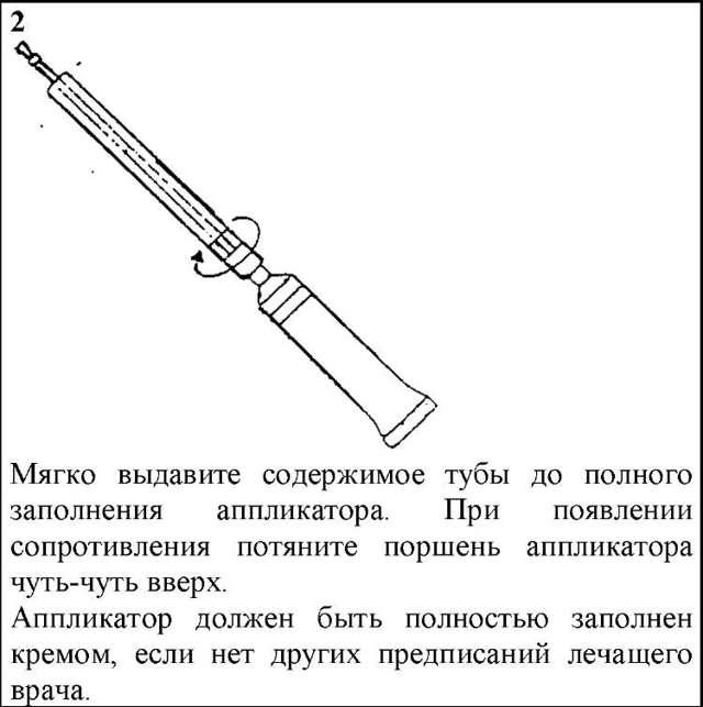 Ломексин крем - официальная инструкция по применению, аналоги