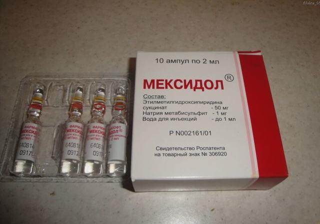 Мексидол цена в Томске от 283 руб., купить Мексидол, отзывы и инструкция по применению
