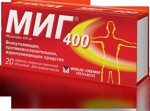 Миг 400: инструкция по применению, цены и отзывы, от чего Миг 400