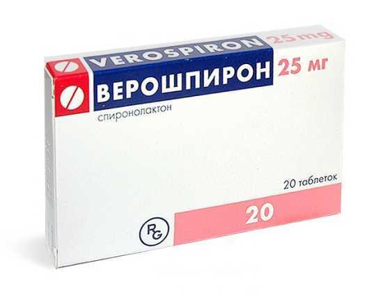 Какие таблетки от давления с мочегонным эффектом - Все про ...
