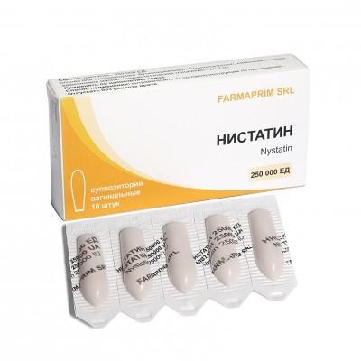 Нистатин (таблетки): инструкция по применению, цена, отзывы