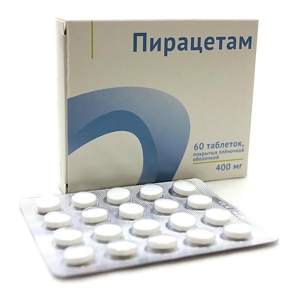 Пирацетам инструкция по применению цена отзывы аналоги, таблетки, ампулы