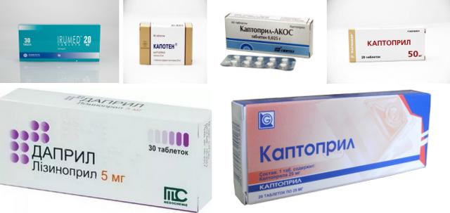 Каптоприл – инструкция по применению таблеток от давления, цена