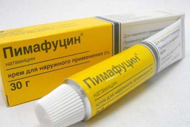 Пимафуцин свечи. Инструкция по применению для женщин, при беременности. Цена, аналоги, отзывы