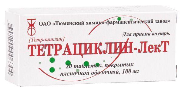 Тетрациклин цена в Томске от 40 руб., купить Тетрациклин, отзывы и инструкция по применению