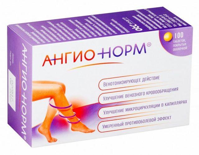 Ангионорм | Российские аналоги лекарств с ценами и отзывами
