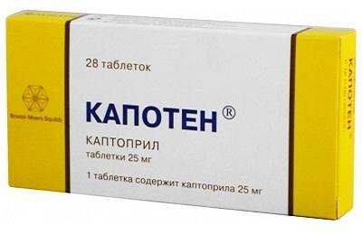 Капотен цена в Калининграде от 178 руб., купить Капотен, отзывы и инструкция по применению