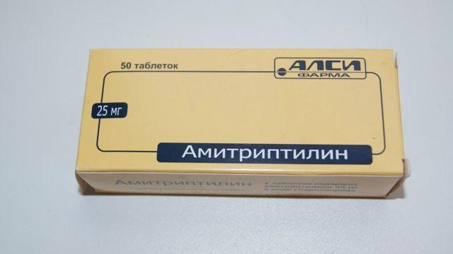Фокусин - 7 отзывов, цена от 210 руб., инструкция по применению