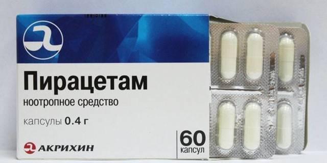 Лекарства для гипотоников при повышении давления