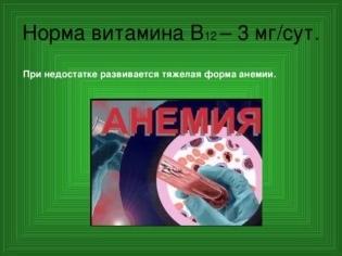 Анемия у грудного ребенка: признаки, симптомы и лечение