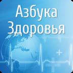 Сдача крови на донорство: правила, цена, отгулы, польза и вред, противопоказания