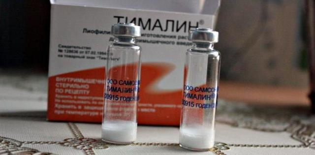 Тималин цена в Томске от 407 руб., купить Тималин, отзывы и инструкция по применению