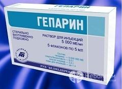 Гепарин – введение, инструкция, применение