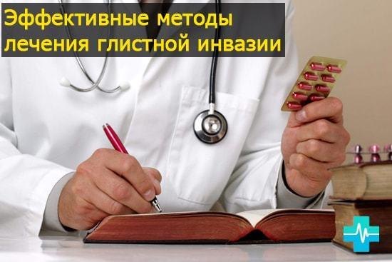 Признаки глистов у взрослых - пути заражения, симптомы и лечение