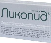 Ликопид цена, Ликопид купить в Москве от 2244 руб., инструкция по применению, аналоги, отзывы
