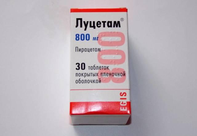 Ноопепт - 13 отзывов, цена от 225 руб., инструкция по применению