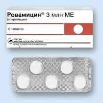 Ровамицин цена в Перми от 1040 руб., купить Ровамицин, отзывы и инструкция по применению
