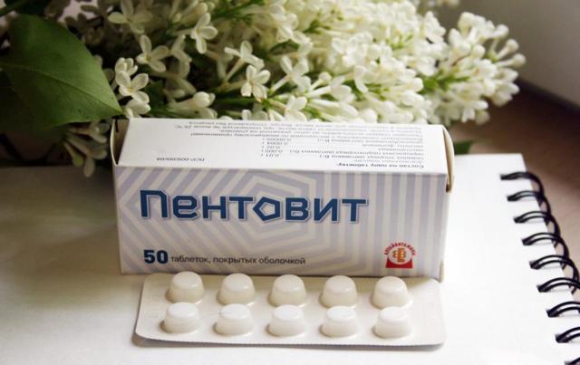 Таблетки Комбилипен ТАБС – инструкция к препарату, цена, аналоги и отзывы о применении