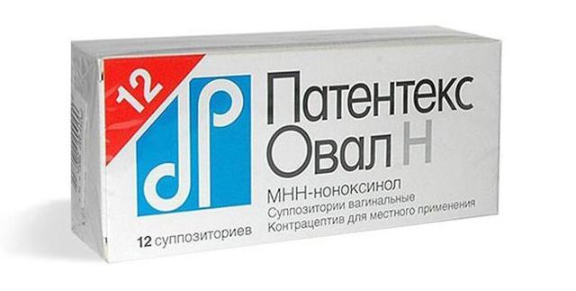 Гинекотекс - 3 отзыва, цена от 148 руб., инструкция по применению