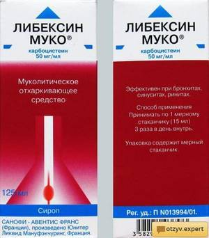 Либексин и Либексин Муко - инструкция по применению, аналоги, отзывы, цена