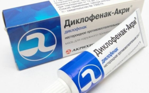 Уколы Диклофенак – инструкция к препарату, цена, аналоги и отзывы о применении