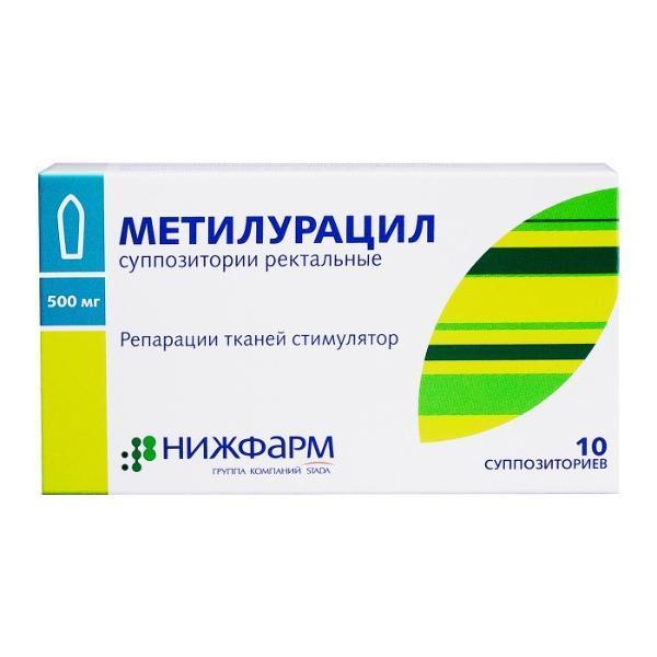 Метилурацил цена в Томске от 43 руб., купить Метилурацил, отзывы и инструкция по применению