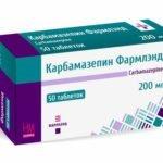 Логест - 15 отзывов, цена от 313 руб., инструкция по применению