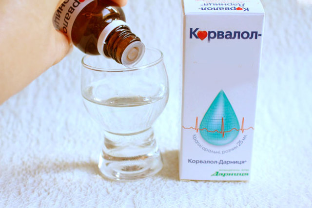 Корвалол цена в Томске от 24 руб., купить Корвалол, отзывы и инструкция по применению