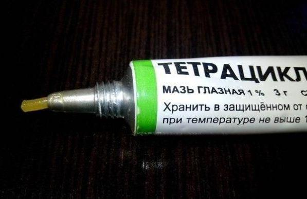 Глазная тетрациклиновая мазь - инструкция по применению