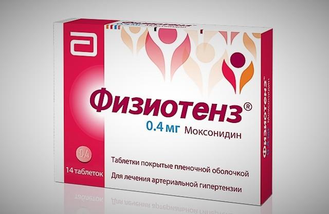 Современные лекарства от гипертонии: список самых ...