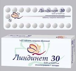 Линдинет 30 – инструкция по применению, показания, дозы