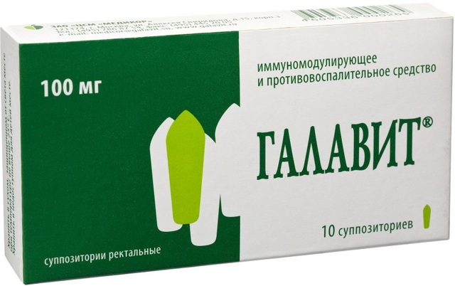 Полиоксидоний - 72 отзыва, инструкция по применению