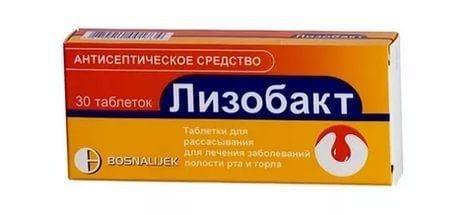 Лизобакт для детей: инструкция по применению, недорогие аналоги, отзывы