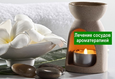 Ароматерапия при сердечно-сосудистых заболеваниях — Здоровое Долголетие