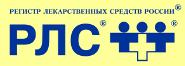 Данцил капли глазные и ушные 0,3% 5 мл цена 160,3 руб в Москве, купить Данцил капли глазные и ушные 0,3% 5 мл инструкция по применению, отзывы в интернет аптеке